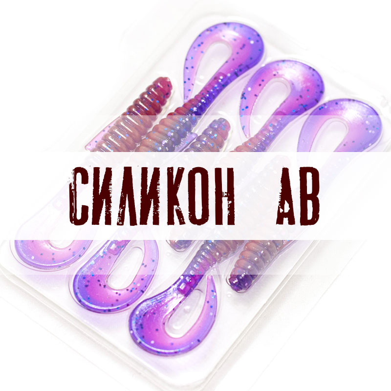 Силикон AngryBaits